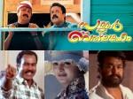Mohanlal S Guest Role Jayaram Suresh Gopi Manju Warrier Film Completed 2 Year