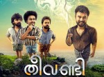 Theevandi Harthal Day Collection