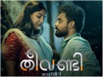 Tovino Thomas Theevandi Pre Release Video Is Out