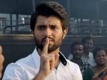 Vijay Deverakonda Nota Officail Trailer