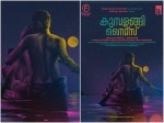 Kumbalangi Nights Movie Shoot Started