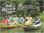 Oru Kuttanadan Blog Box Office Latest Collection Report
