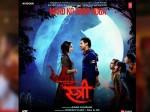 About Sthree Hindi Movie