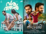 Varathan Races Past Ahead Theevandi