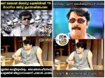 Odiyan Movie Trailer Troll Viral