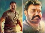 Kayamkulam Kochunni Box Office Collections Day