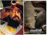 Mohanlal S Marakkar Arabikadalinte Simham Shoot Will Be Dela