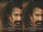 Mohanlal S Randamoozham Trouble