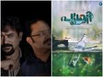 August Cinema Announce Their Next Movie