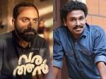 Vijilesh Says About Varathan Movie