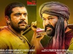 Kayamkulam Kochunni Movie Multiplex Collection