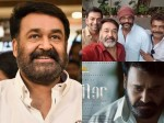 Mohanlal Says About Prithviraj