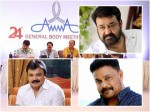 Mohanlal And Idavela Babu Planning To Resign From Amma