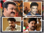 Dileep Has Been Expelled That S Our Final Word On The Matter Jagadish