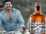 Sunny Wayne S French Viplavam Movie Tamil Remake