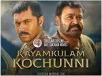 Kayamkulam Kochunni Tamilnad New Collection Record