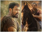 Kayamkulam Kochunni Video Song