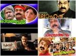 Before Drama Look At The Mohanlal Ranjith Movies So Far