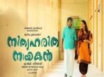 Dharmajan Vishnu Unnikrishnan Movie Nithyaharitha Nayakan Teaser Out