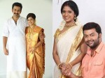 Mallika Sukumaran S Request To Indrajith And Prithviraj