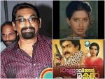 Ambika Remembers Director Thampi Kannanthanam