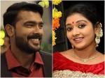 Sreelaya Vivek Gopan New Serial In Surya Tv