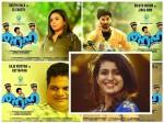 Priya Prakash Warrier New Movie Thanha Release