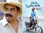 Fahad Faasil Says About Sathyan Anthikad