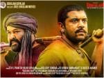 Kayamkulam Kochunni Week 1 Worldwide Box Office Collections