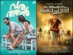 After The Entry Of Kayakmkulam Kochunni Malayalm Film Changed A Lot