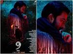 Prithviraj Nine Film Relesae Postponed Here Is The Reason