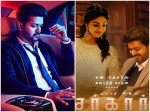 Sarkar Movie Kerala Release Updates