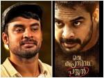 Oru Kuprasidha Payyan Movie Second Trailer Released