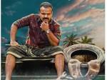 Allu Ramendran Movie First Look Poster Released