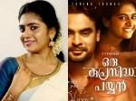 Nimisha Sajayan Says About Oru Kuprasidha Payyan