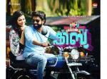 Shibu Movie New Poster Released