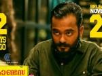 Appani Sarath S Contessa Movie Audience Response
