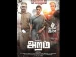 Nayantara S Aramm 2 Movie Is Coming