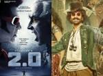Rajinikanth S 2 0 Movie Firstday Boxoffice Collection