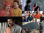 Best Malayalam Movies With Unexpected Twists