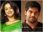 New Films Arya Jyotika Announced