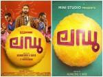 Laddu Malayalam Movie Audience Response