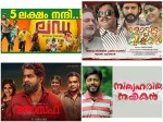 November 16th Expected Releases Kerala