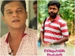 Nithyaharitha Nayakan Review