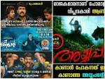 Odiyan Song And Ayyappan Film First Look Poster Troll Viral In Social Media