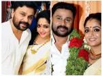 Dileep And Kavya Madhavan Second Wedding Anniversary Celebration Video Viral