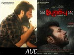 Mammootty Peranbu Gets Good Comments After Screening Iffi See The Post