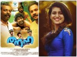 New Movie Thanha Releasing Date