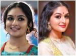 Prayaga Martin Enters Kannada Films