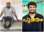 Poomaram Movie Got Good Reviews Says Abrid Shine